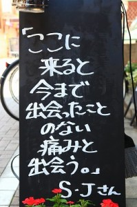 2012.7.12
