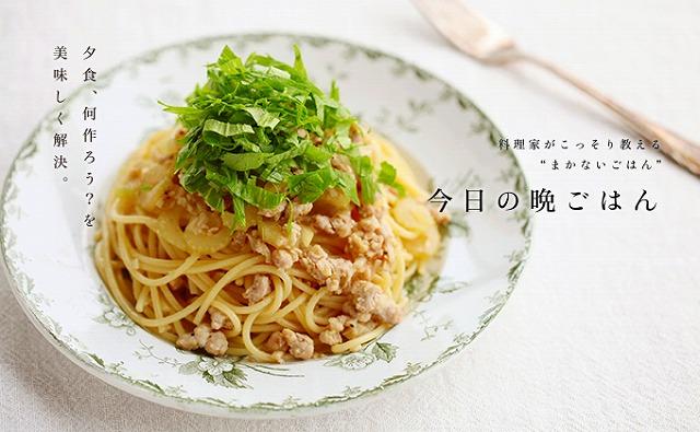 recipe-471_key