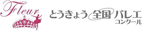 tokyo_title