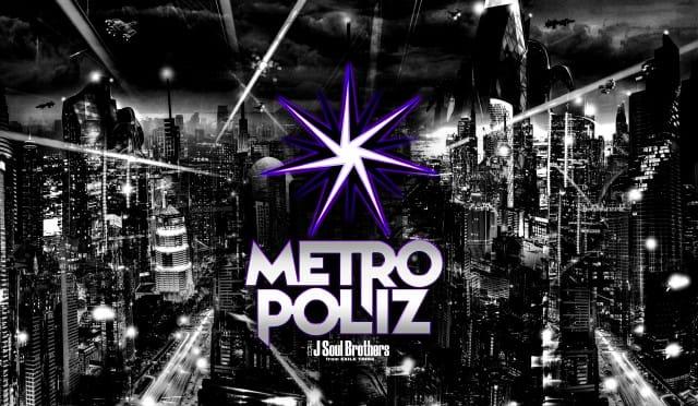 metro_poliz_topics