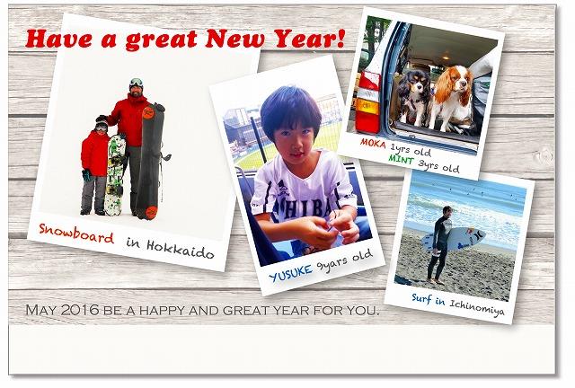 waku_New year card2016