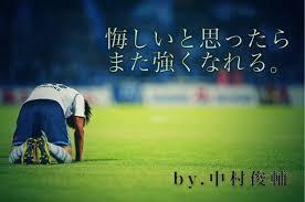 サッカー06