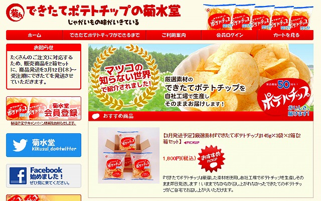 940x590xSnapCrab_NoName_2015-3-10_22-20-21_No-00.png.pagespeed.ic.4382XfNmMh