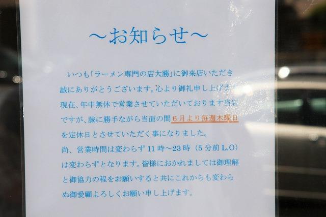 2S8O0848