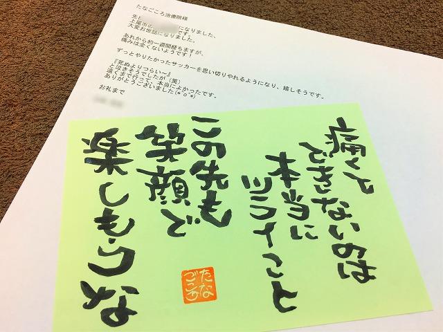 IMG_3937 (2)