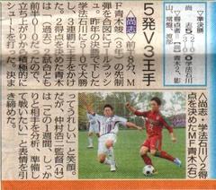 2016.10.30_sports_nippon-thumb-240x212-3816