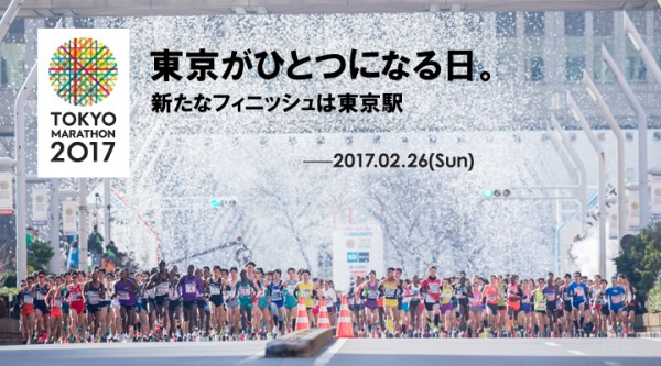 TOKYOマラソンtop
