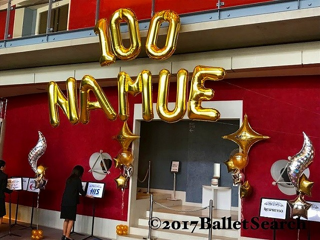 NAMUE100th