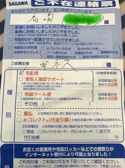 5244A47A-AD9C-4F02-96DE-F5C6ECF758D8