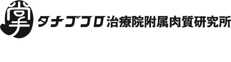 縺溘↑縺薙y縺薙m讒倥Ο繧ウ繧呻シ域署蜃コ逕ィ・・jpg