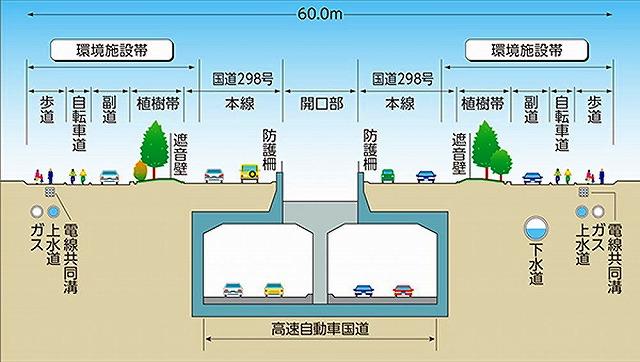 Road_T-C3_000017
