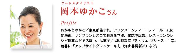 ienomi_02