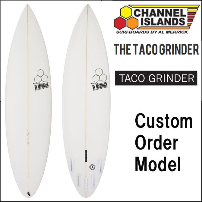 tacogrinder-001