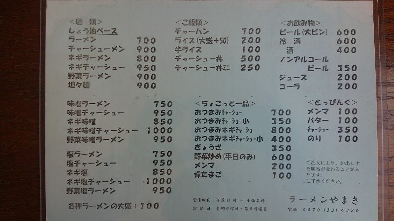 DSC_0157-450x800