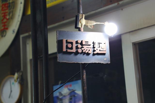 AG1I1558